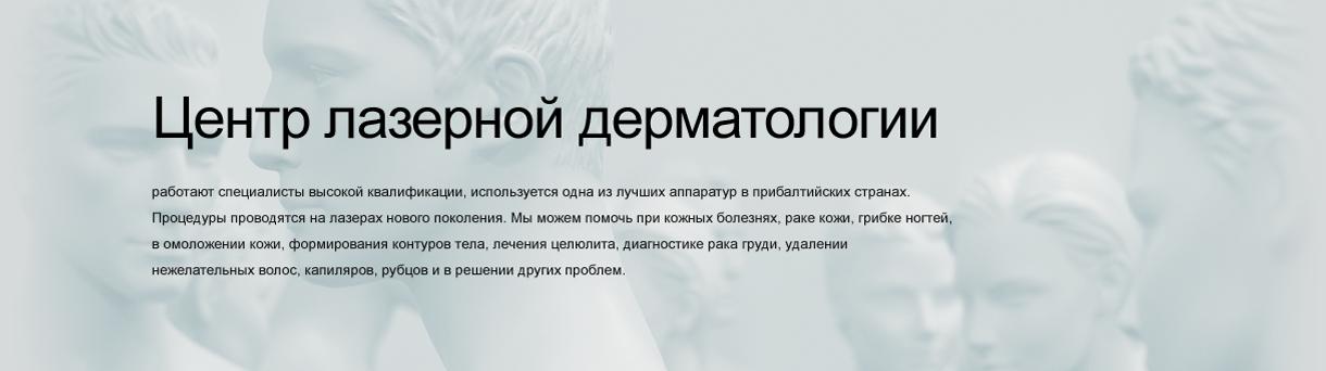 Lazerinis centras ru